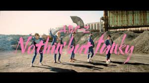A.B.C-Z、TAKURO提供楽曲「Nothin' but funky」MV公開