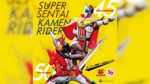 スーパー戦隊シリーズと仮面ライダーシリーズより、選りすぐりの10曲ずつを収めた2枚組CD発売決定