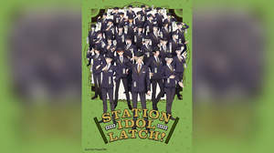 山手線の駅員がアイドルに、新プロジェクト「STATION IDOL LATCH!」始動