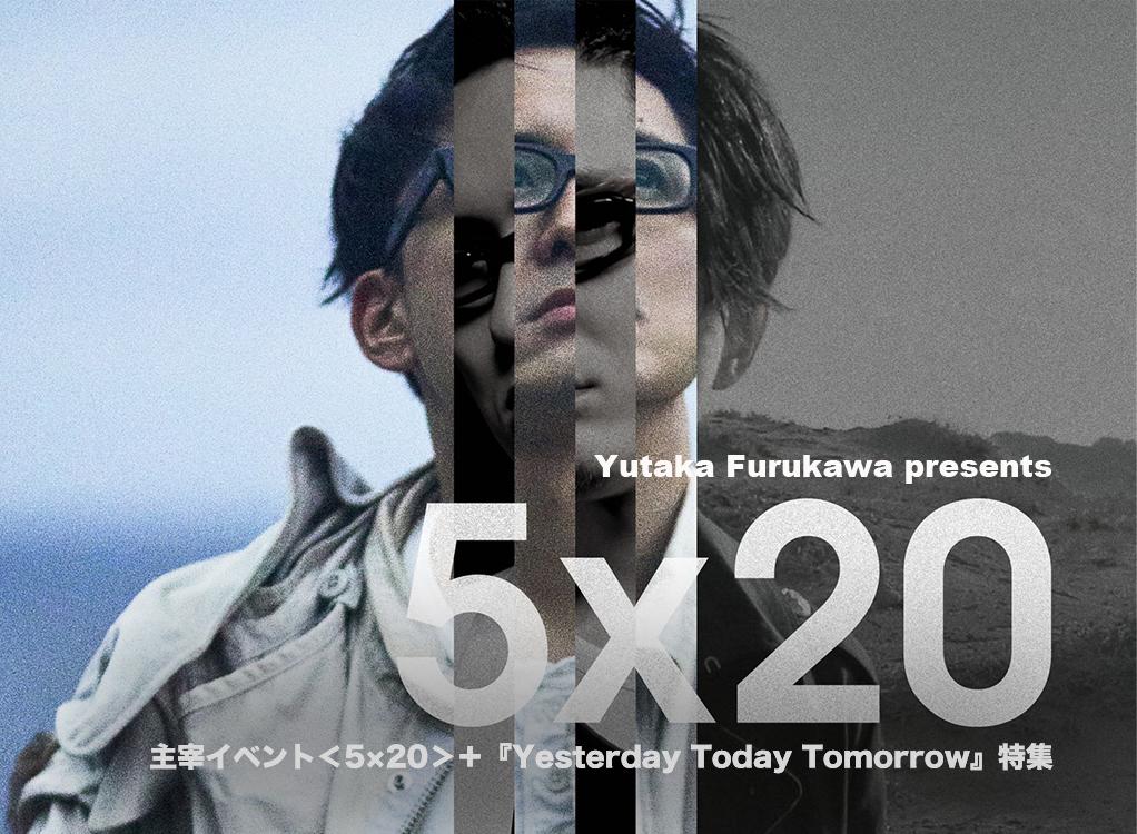 フルカワユタカ<5×20>&『Yesterday Today Tomorrow』特集