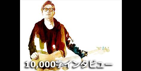 10000字