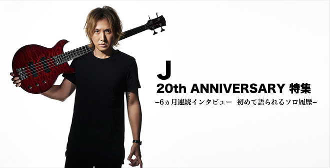 J 20th Anniversary