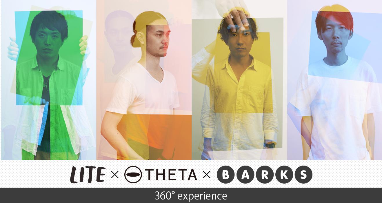 lite_theta