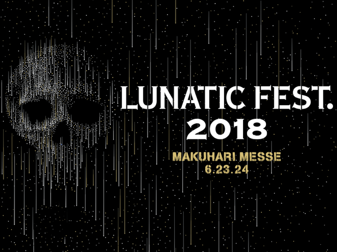 lunaticfest2018