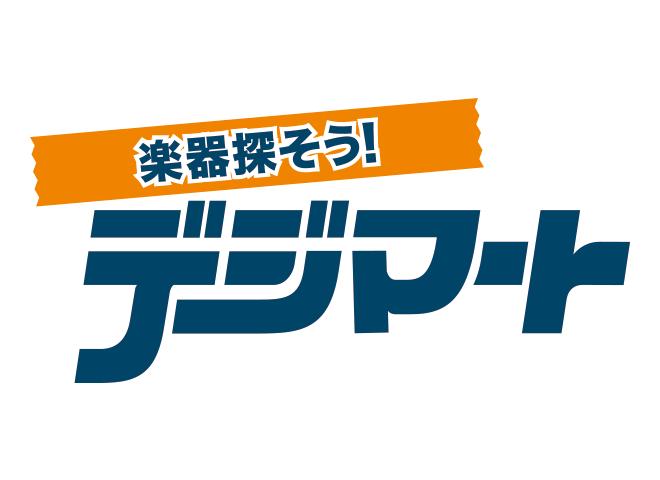 株式会社リットーミュージック/デジマート