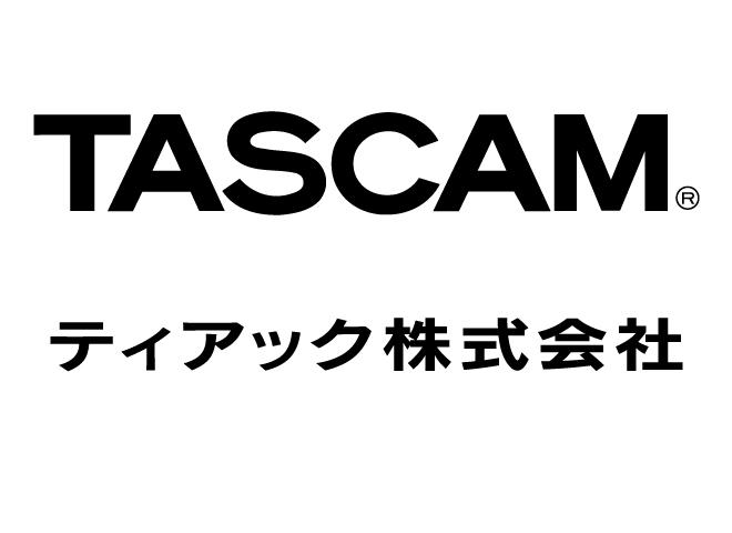 タスカム/ティアック