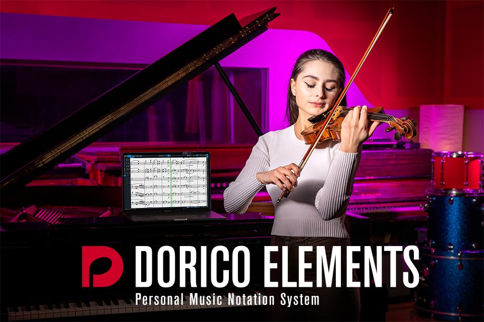 Doricoシリーズ