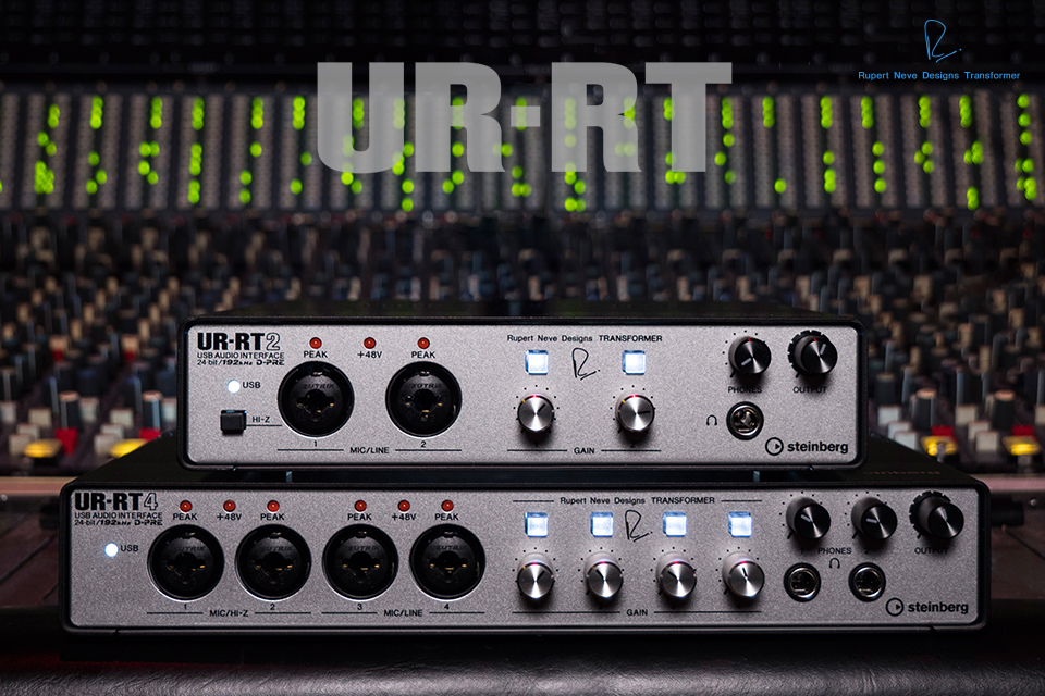 UR-RTシリーズ