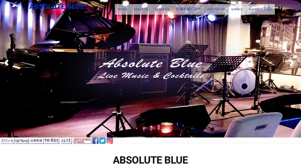 Absolute Blue