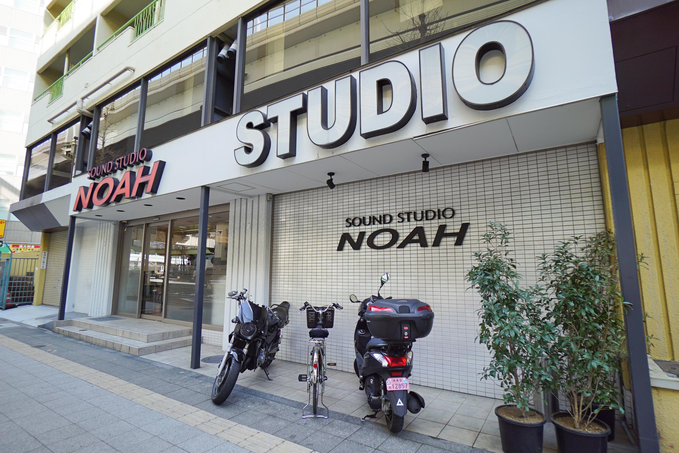 サウンドスタジオノア池袋店