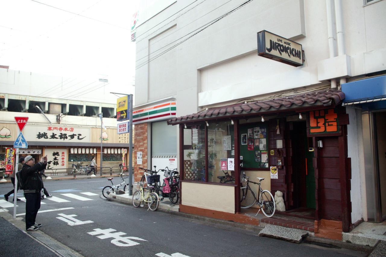 高円寺 ユータカラヤ