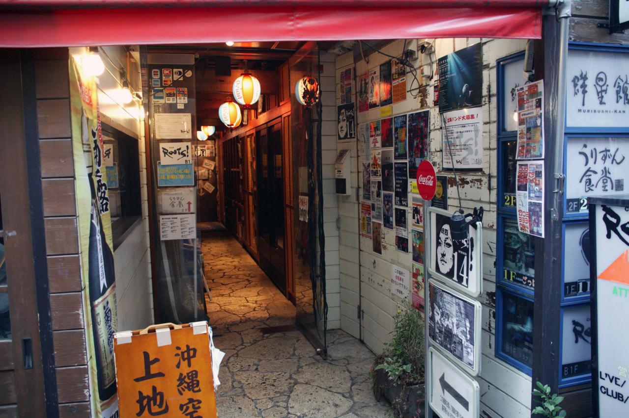 高円寺Club ROOTS!