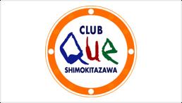 「下北沢 CLUB Que」代表・二位徳裕氏