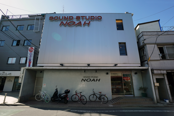 サウンドスタジオノア 下北沢店