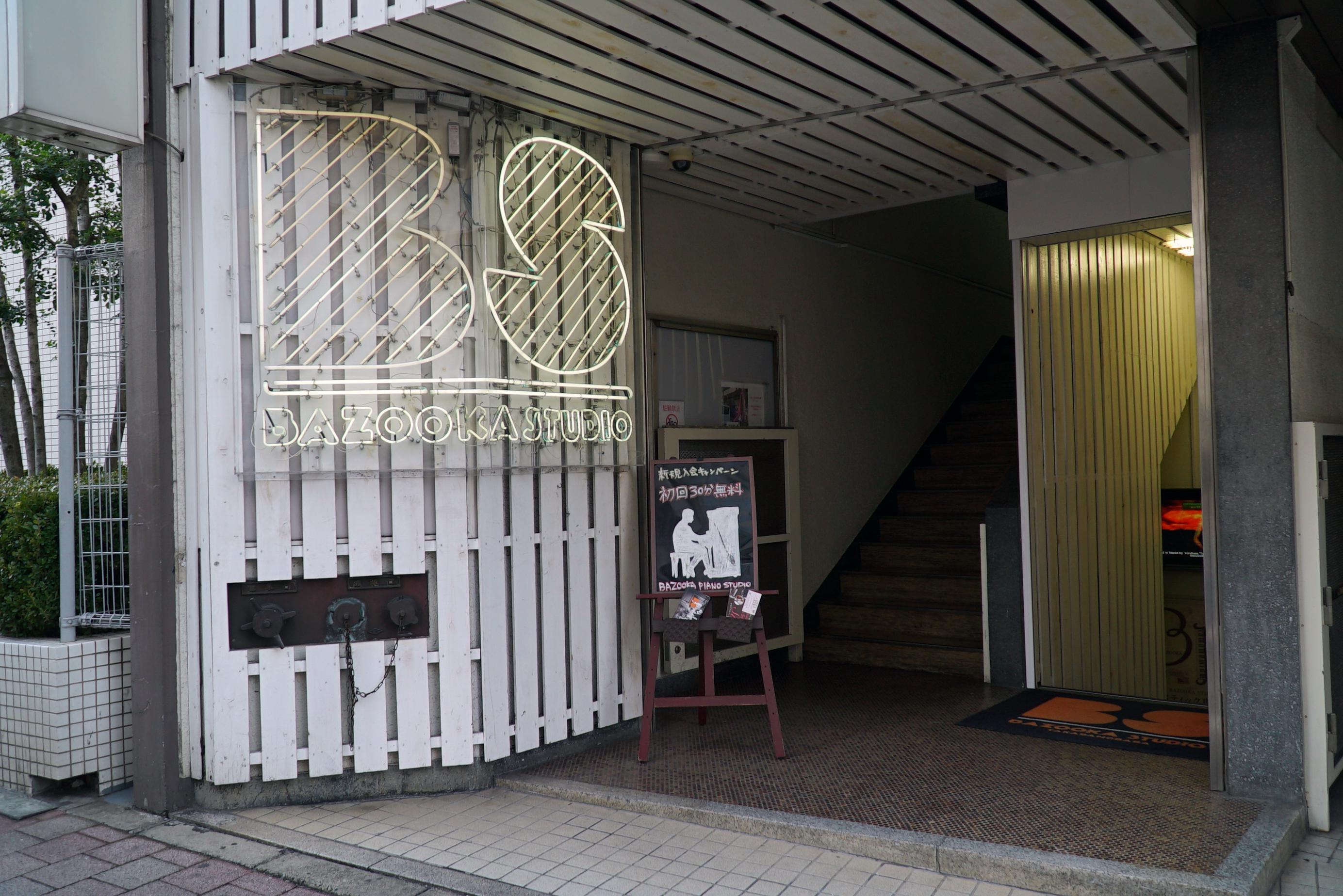 BAZOOKA STUDIO