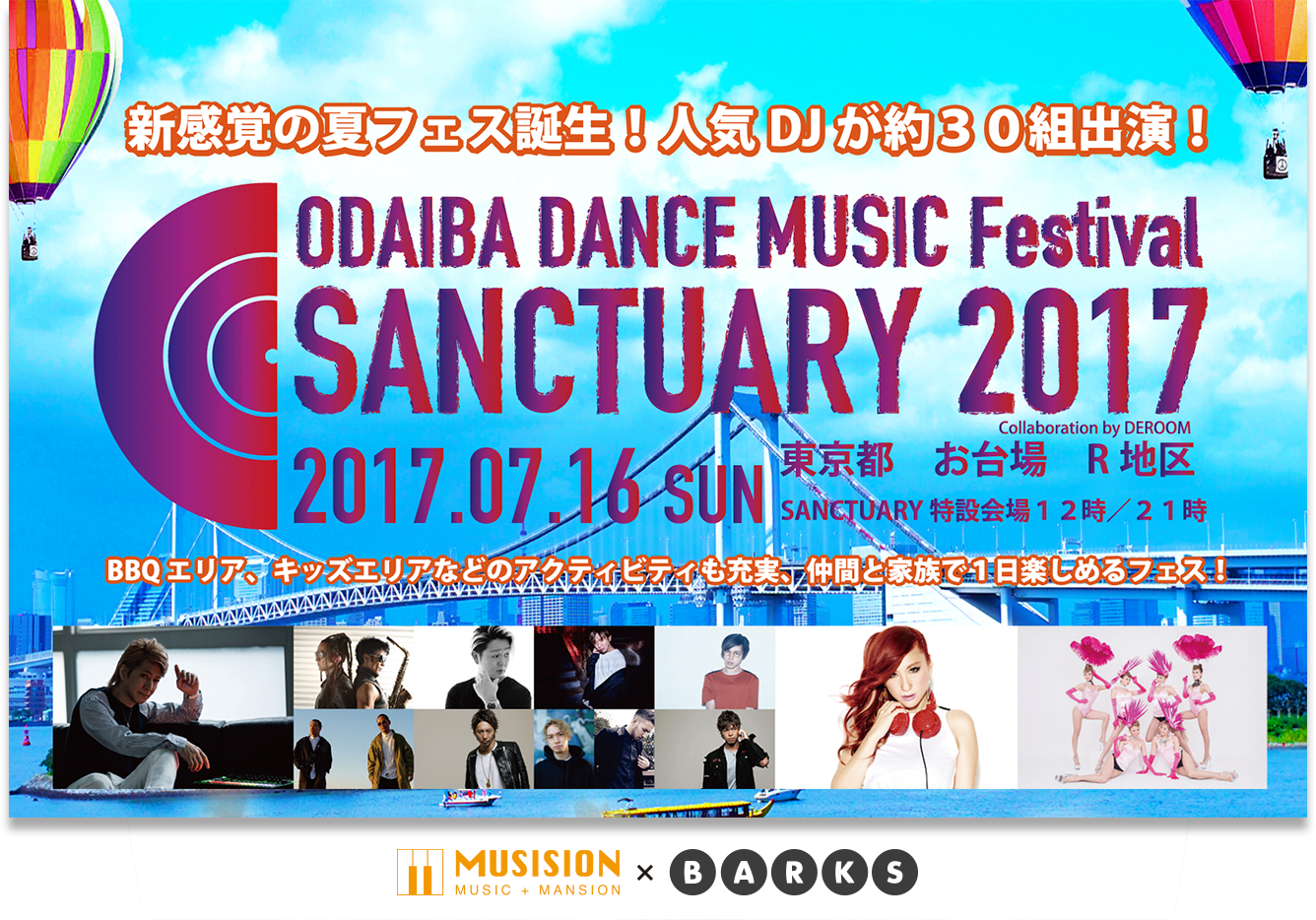 sanctuary2017
