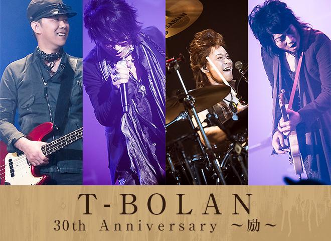 tbolan_30th