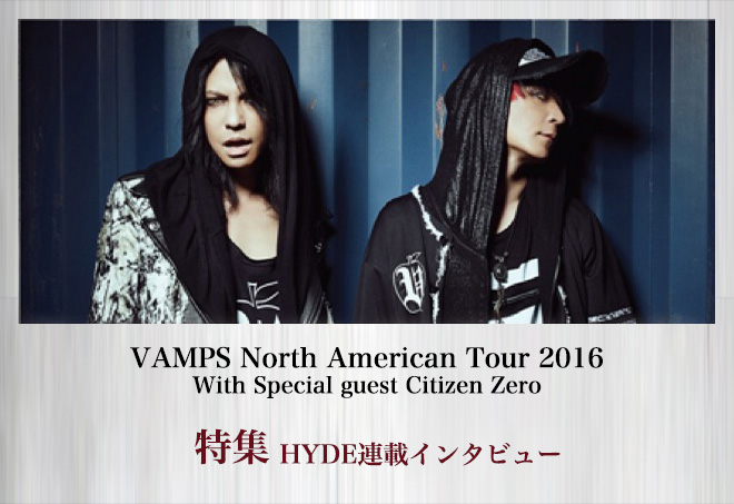 VAMPS North American Tour 2016