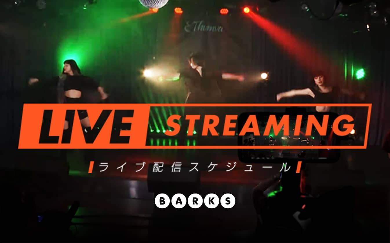 BUCK-TICK、シングル「Go-Go B-T TRAIN」トレーラー映像公開 | BARKS